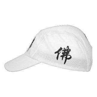 Chin. Sign / Character BUDDHA - flat black Headsweats Hat