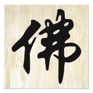 Chin. Sign / Character BUDDHA - flat black 5.25x5.25 Square Paper Invitation Card