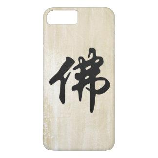 Chin. Sign / Character BUDDHA - flat black iPhone 8 Plus/7 Plus Case