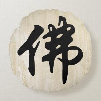 Chin. Sign / Character BUDDHA - flat black Round Pillow