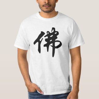 Chin. Sign / Character BUDDHA - flat black T-Shirt