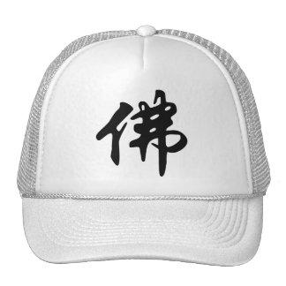 Chin. Sign / Character BUDDHA - flat black Trucker Hat