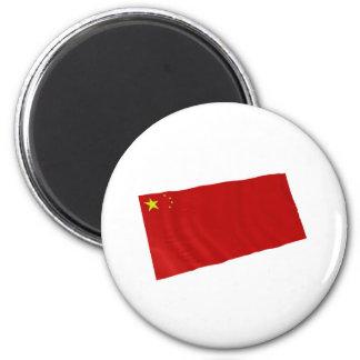 china 2 inch round magnet