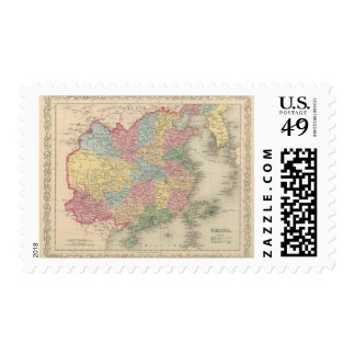 China 8 postage stamps