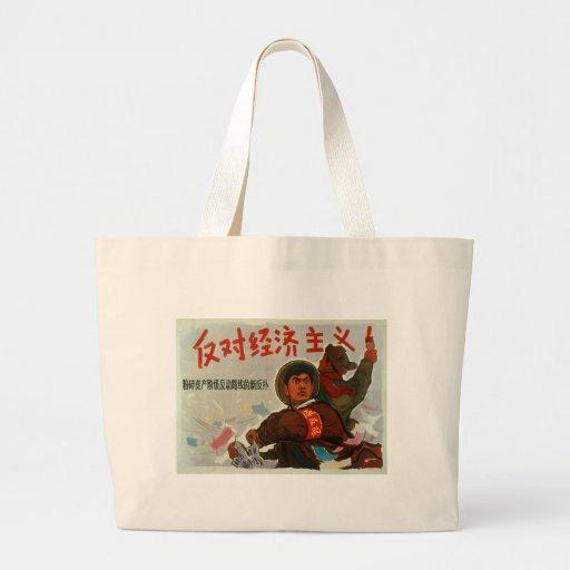 China Anti Capitalism Tote Bag