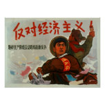 China Anti Capitalism Posters