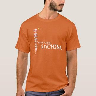 China art history-1 T-Shirt