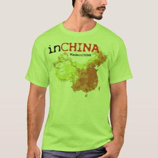 China art history - inChina T-Shirt