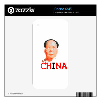 China - art, history, - made in China Decals For The iPhone 4