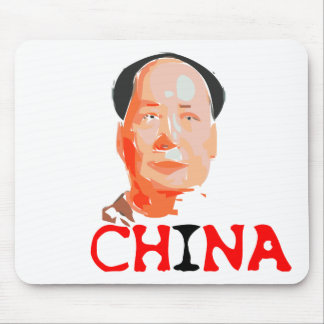 China - art, history, - made in China Mouse Pads