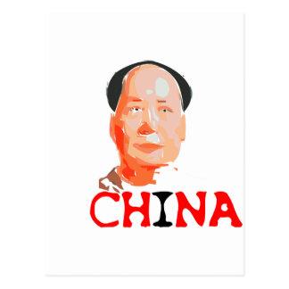 China - art, history, - made in China Postcard