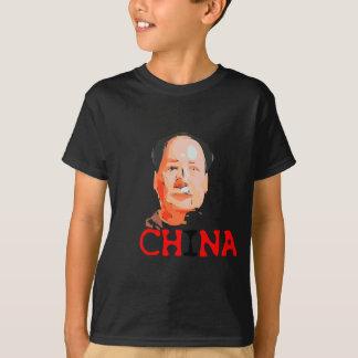 China - art, history, - made in China T-Shirt