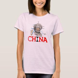 China art history made in China T-Shirt