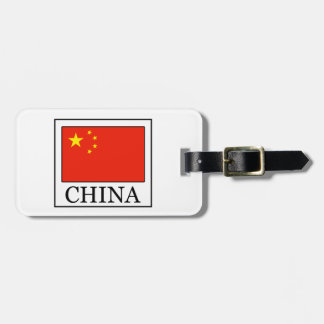 China Bag Tag