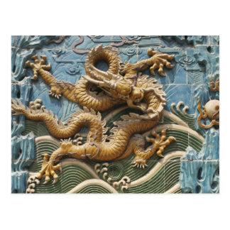 China, Beijing, Beihai Park, Nine Dragon Screen, Postcard