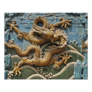 China, Beijing, Beihai Park, Nine Dragon Screen, Poster