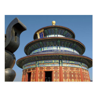 China, Beijing, Temple of Heaven, Chinese Urn in Postcard