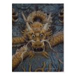 China, Beijing, The Forbidden City, Nine Dragon Postcard