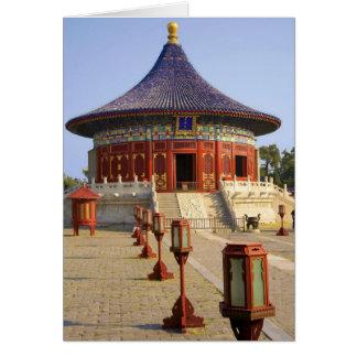 China, Beijing, Tian Tan Park, Temple of Heaven, Card
