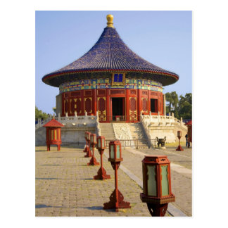 China, Beijing, Tian Tan Park, Temple of Heaven, Postcard
