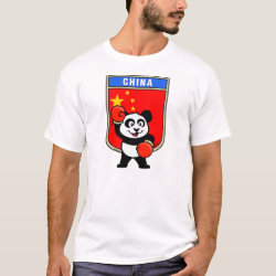 Chinese Boxing Panda Men's Basic T-Shirt