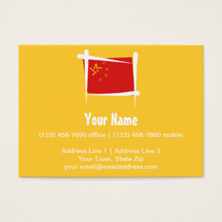China Brush Flag Business Card