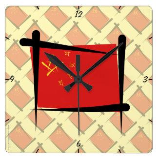 China Brush Flag Square Wall Clock