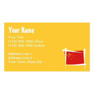 China Brush Flag Double-Sided Standard Business Cards (Pack Of 100)