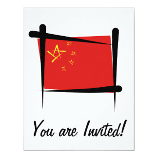 China Brush Flag 4.25x5.5 Paper Invitation Card