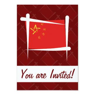 China Brush Flag 5x7 Paper Invitation Card