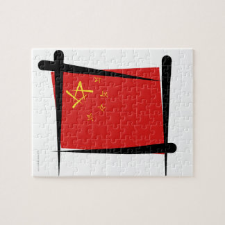 China Brush Flag Jigsaw Puzzle