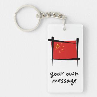 China Brush Flag Double-Sided Rectangular Acrylic Keychain