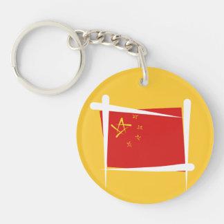 China Brush Flag Double-Sided Round Acrylic Keychain