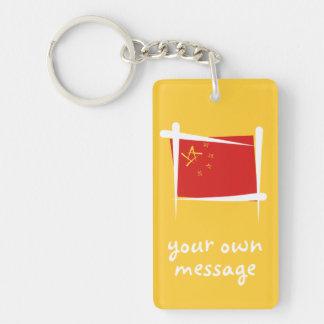 China Brush Flag Keychain