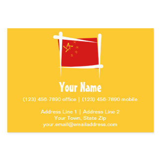 China Brush Flag Large Business Cards (Pack Of 100)