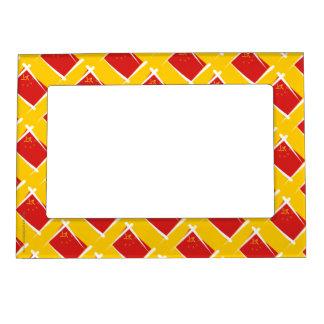 China Brush Flag Magnetic Frame