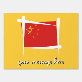 China Brush Flag Yard Sign