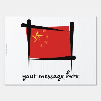 China Brush Flag Signs