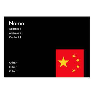 China Business Card