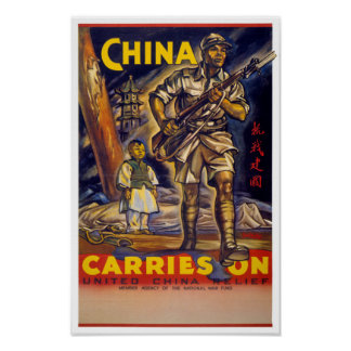 China carries on Vintage Poster Restored