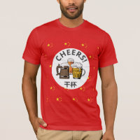 CHINA Cartoon 3 Cheers 干杯 T-Shirt