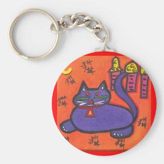 china cat loves to nap key chain