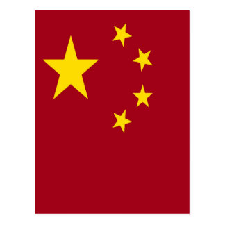 China Chinese Asia flag Post Card