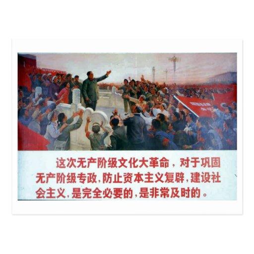 China Chinese Cold War Republic Red Propaganda Postcard