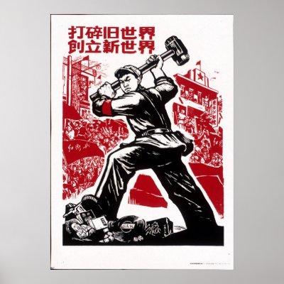 china_chinese_cold_war_republic_red_propaganda_poster-r3e83d341e9e745e8916861b31dc28c38_w9t_400.jpg