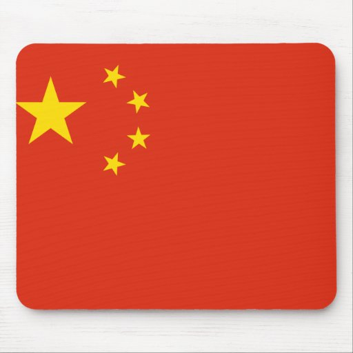 China; Chinese Flag Mouse Pad
