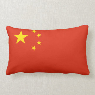China Chinese Flag People's Republic of China Flag Throw Pillow