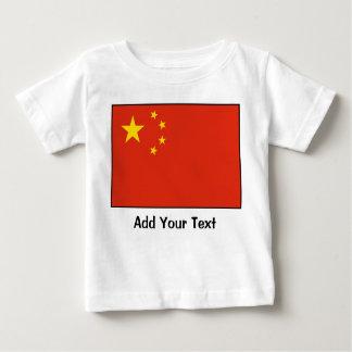 China – Chinese Flag T Shirt