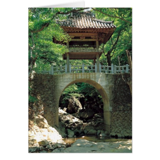 China ~ Chinese Pagoda Mountain Scenery Card