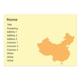 China - Chubby Business Card Templates